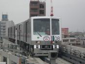 P1020205s