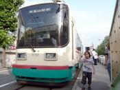 P1030295s