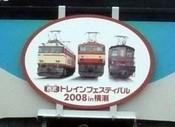 P1040194s