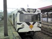 Sbsh0943s