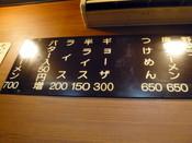 P1060522