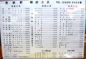P1070113