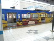 P1070291s