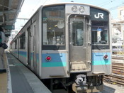 P1090357s