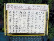P1090861