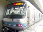 P1100162s