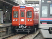 P1100321s
