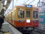 P1100348s