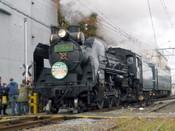 P1100656s