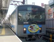 P1110899s