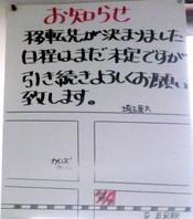 P1120260