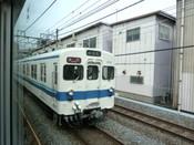 P1000120s