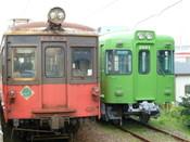 P1000447s