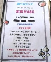P1140510