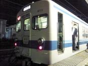P1140624s