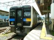 P1050222s