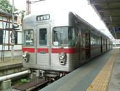 P1050348s