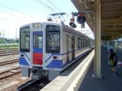 P1050478s