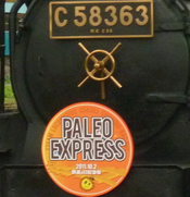 P1060458s