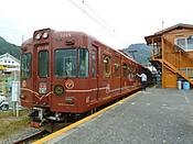 P1060571s