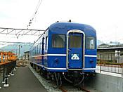 P1060622s