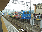 P1060655s_4