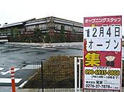P1150516