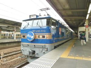 P1070808s