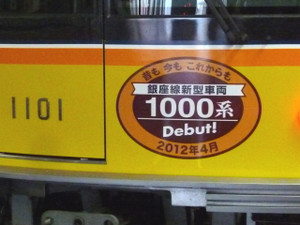 P1080521s