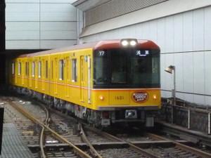 P1080528s