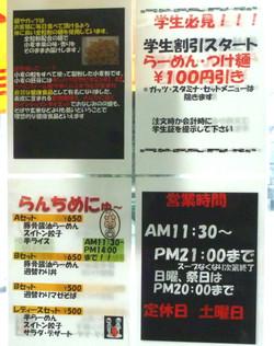 P1080539_2