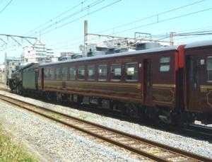 P1080795s