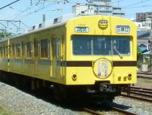 P1080799s