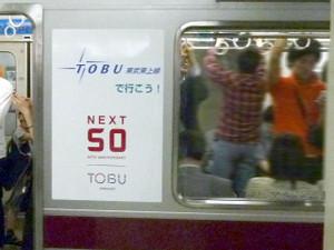 P1000106s