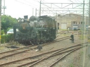 P1000756s