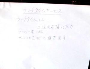 P1180048a