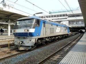 P1030075s