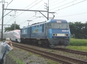 P1220605s