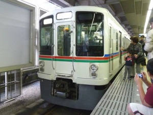 P1090825s