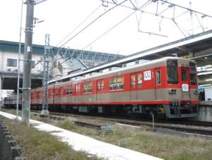 P1240563s