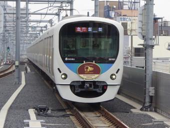 P1020997s
