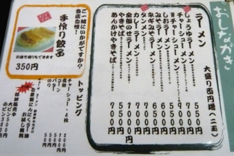 P1250903